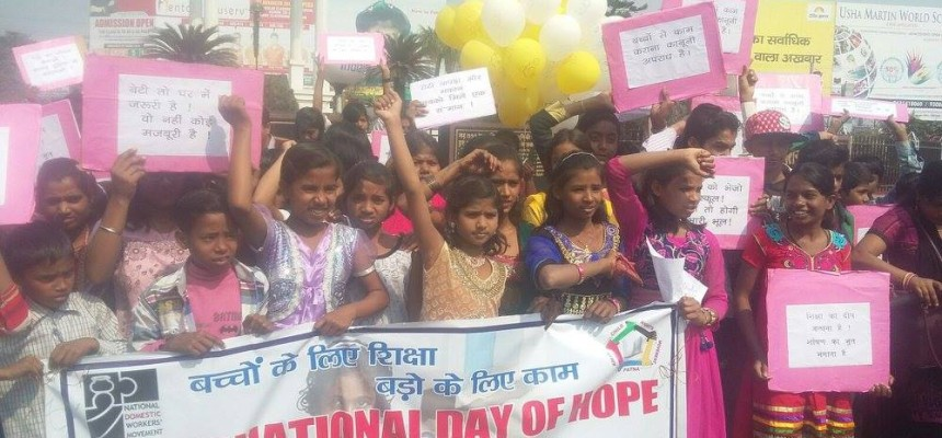 International Day of Hope for all Children